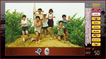 20世紀少年 サーガ1.jpg